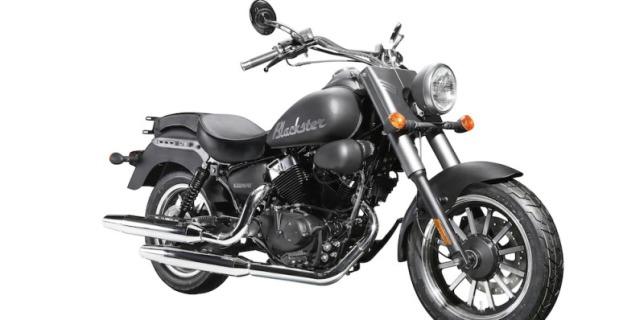 Blackster-250