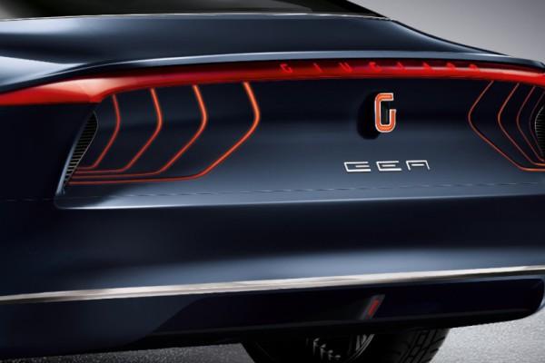 Avez-vous déjà imaginé la voiture du futur ?
